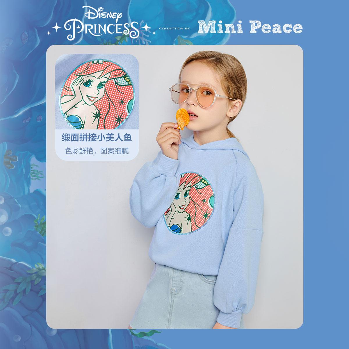 minipeace太平鸟童装女童套头连帽淡蓝色洋气卫衣美人鱼贴花设计,降价幅度41.8%