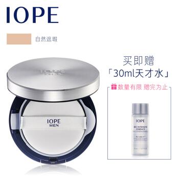 艾诺碧(IOPE)男士水滢多效气垫粉凝霜15g,降价幅度20.5%