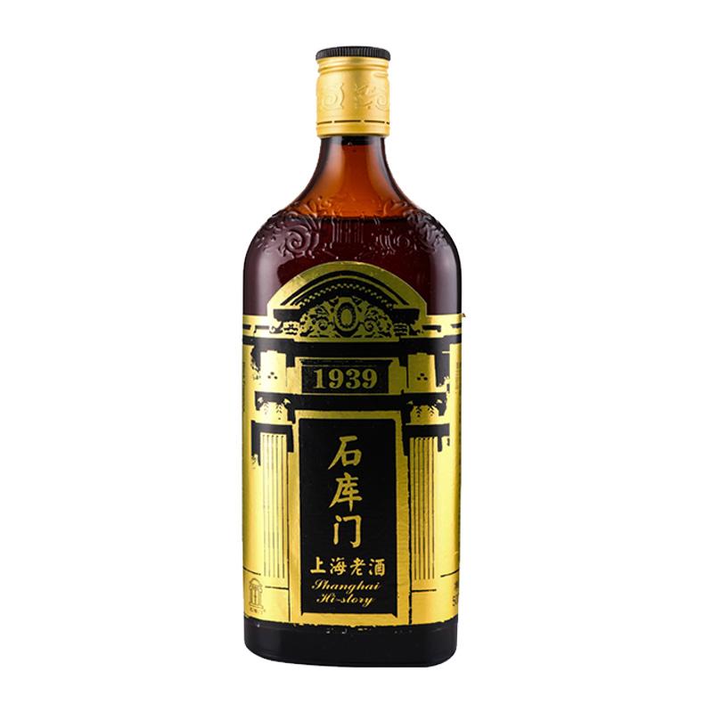 石庫門 黑標 500ml*1/單瓶 海派黃酒上海老酒,降價幅度44.1%