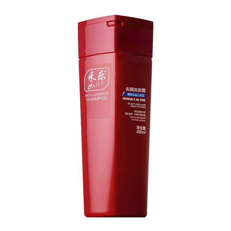 采樂洗發水/露去屑止癢控油凈爽400ml 家庭裝男女士正品,降價幅度74.6%