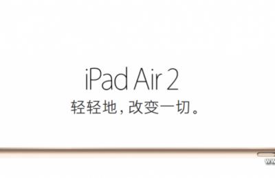 IPAD AIR 2 国行Cellular版 64G 土豪金开箱,更新电信4G解绑band1
