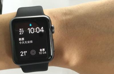 apple watch开箱+初始化全过程