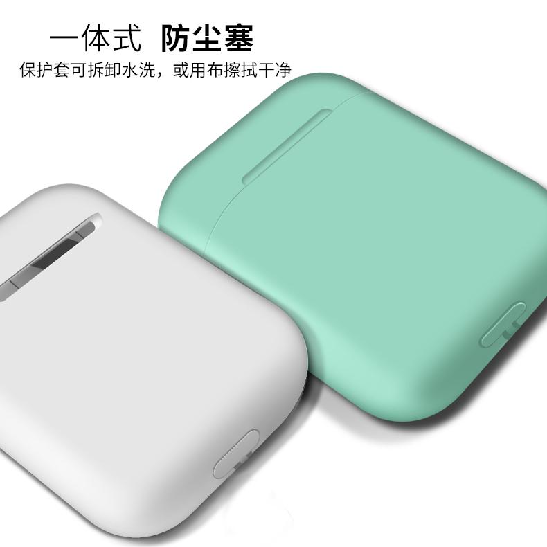 蘋果airpods保護套airpods2代新液態硅膠透明ins可愛潮牌創意二耳機無線充電盒純色軟殼送掛繩