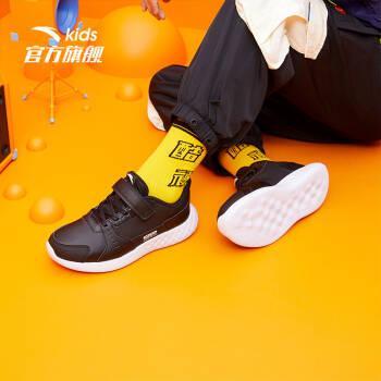 安踏(ANTA)官方旗艦店兒童童鞋男中大童冬季新款運動鞋跑鞋A33935565黑/安踏白-2/40 *2件