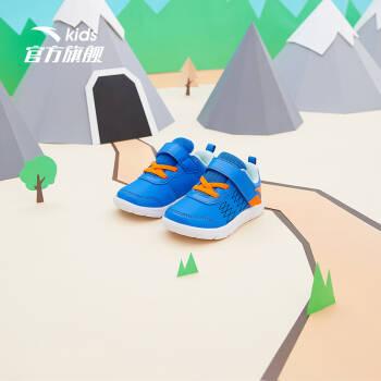 安踏(ANTA)官方旗艦店男女童鞋跑鞋嬰童魔術貼運動跑步鞋0-3歲學步鞋A33843520中藍/超級橙/安踏白-革面20,降價幅度21.6%