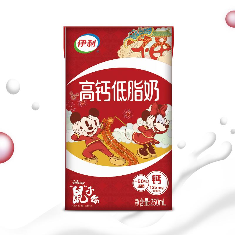 伊利高钙低脂奶24盒装 *2件,降价幅度0.3%