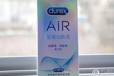 杜蕾斯AIR空气套,你值得拥有!