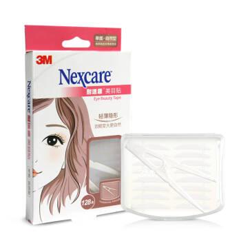 3M耐适康双眼皮贴自然型128条装 美目贴仙女贴大眼无痕隐形双眼皮贴 *3件,降价幅度19.4%