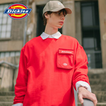 Dickies春夏新品可脫卸口袋情侶衛衣 新年款后背金屬環休閑衛衣男DK007565 紅色 M,降價幅度55.6%