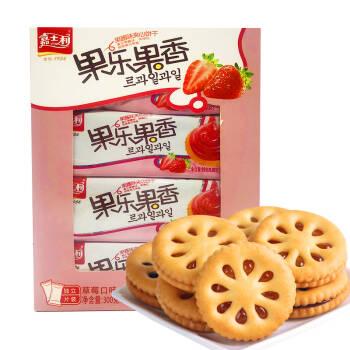 嘉士利 零食 饼干蛋糕 果乐果香 早餐果酱夹心饼干 韩版 草莓味300g/盒