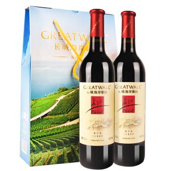 長城(GreatWall ) 紅酒 海岸葡園解百納干紅葡萄酒 750ml*2 *2件,降價幅度5.3%