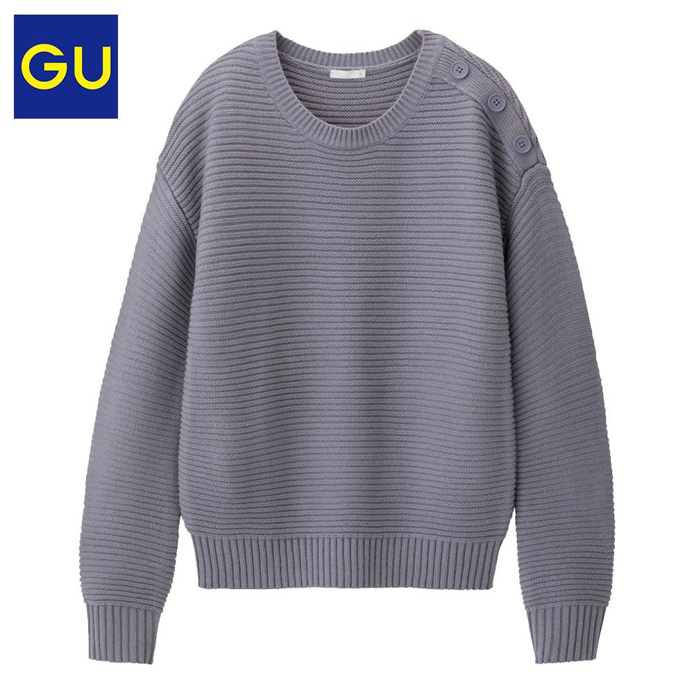 GU極優女裝肩部紐扣裝飾針織衫2019秋冬新款時尚百搭毛衣女318720