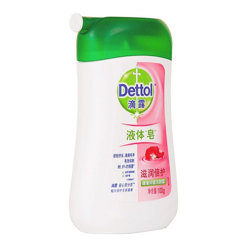 滴露(Dettol) 液体皂洗衣皂100g洁肤露沐浴皂洗手皂有效抑菌滋润倍护旗舰店 滋润倍护,降价幅度92.3%
