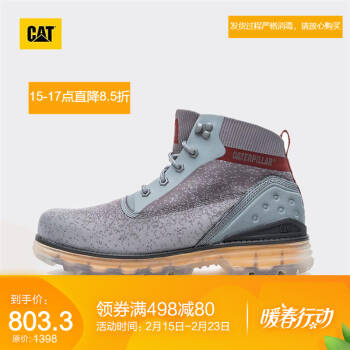 CAT/卡特春季新款男DIXON織物+熱塑性橡膠深灰休閑靴P723845I3BDC08 灰色 41