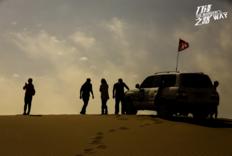 刀锋之路——越野探索巴丹吉林沙漠