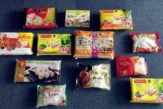 评测|Word妈,终于知道韩国人为什么要争饺子的发明权了......