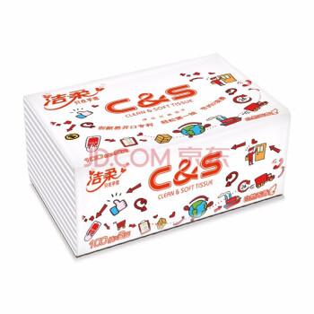 洁柔抽纸3层100抽24包可湿水抽纸卫生纸婴儿无香餐巾纸面巾纸抽纸整箱 *2件,降价幅度18.6%