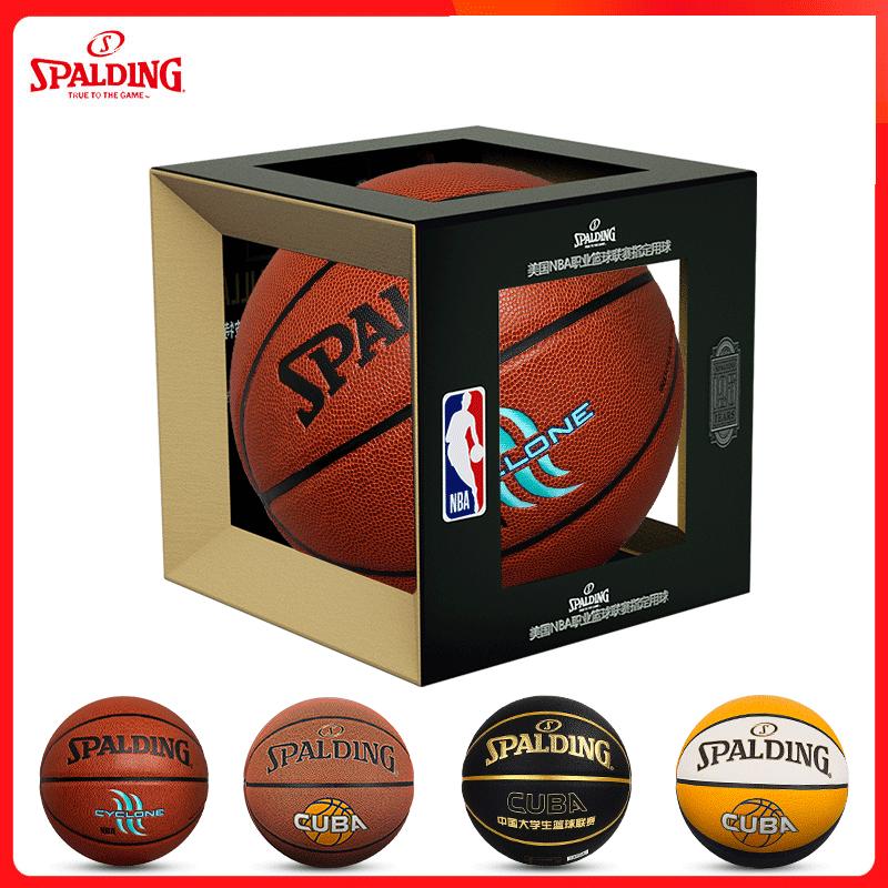 正品斯伯丁篮球室外室内NBA篮球7号训练比赛用球耐磨水泥地74-414,降价幅度86.6%