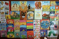 绘本入门 - 如何给孩子挑选绘本