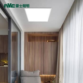 雷士(NVC)led集成吊顶灯 面板灯平板灯铝扣板厨房灯厨卫灯超薄 12W白光6800K 30*30cm