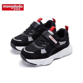 巴拉巴拉旗下夢多多(mongdodo)2019冬季新款中性兒童旅游鞋黑色調28