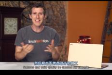 【官方双语】金属外壳轻又薄?——LG Gram评测#Linus谈科技