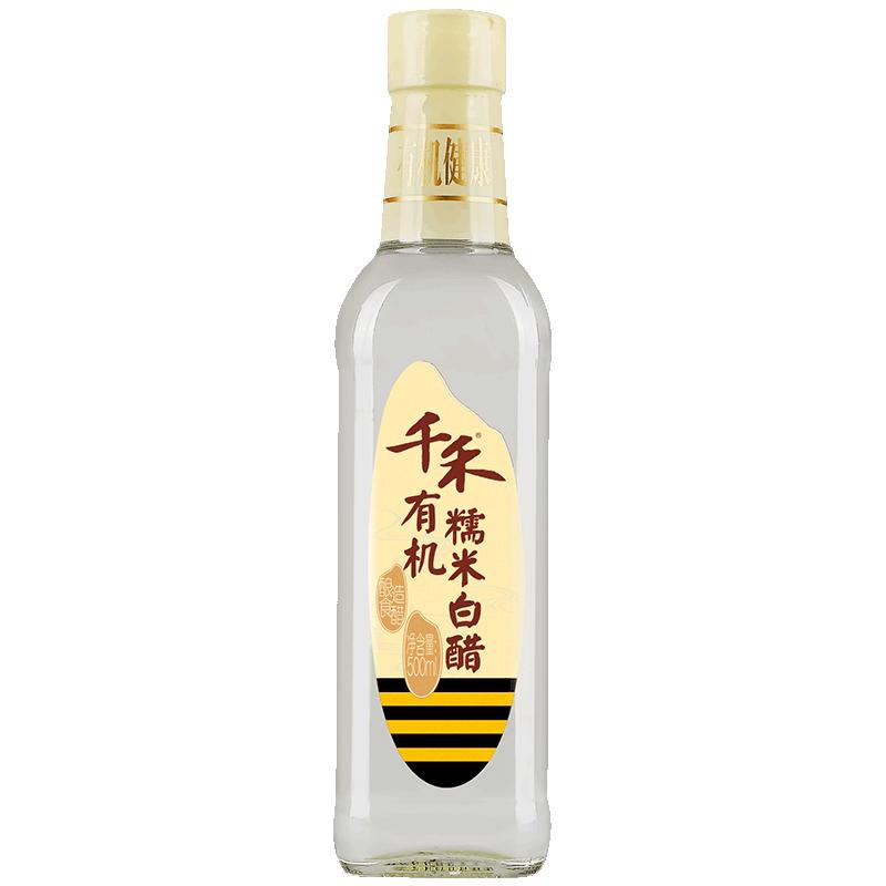 有机认证糯米白醋500ml 炒菜凉拌蘸料醋