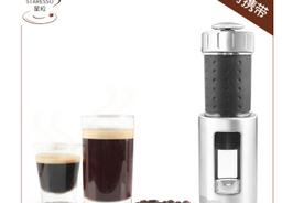 STARESSO迷你便携式咖啡机