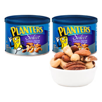 美国进口绅士牌休闲零食Planters混合坚果开心果花生233g罐装 什锦坚果233g*2罐 *3件,降价幅度45.9%