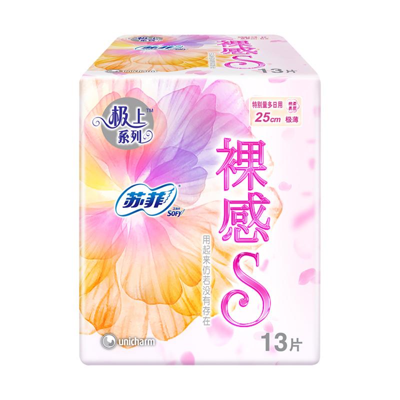 蘇菲衛生巾裸感S系列量多日用姨媽巾25cm13片