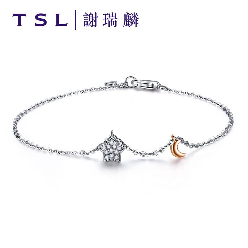 TSL谢瑞麟正品白色18K金星星月亮镶钻石手链手串女款BA177,降价幅度57.8%