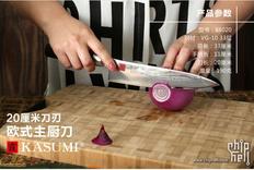 【厨刀】霞KASUMI 欧式主厨刀
