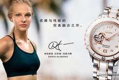 【伪开箱】文艺屌丝范儿SEIKO——Chronograph SNDC31J1