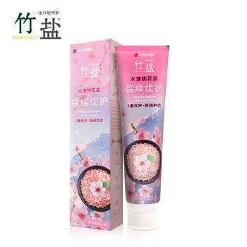 LG竹鹽牙膏  鹽續水漾桃花鹽優護130g 桃花沁香 3重優護 粉潤護齒 潔白牙齒,降價幅度37.8%