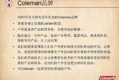 Coleman/科尔曼 Pack-Away 4AA便携营地灯 评测报告
