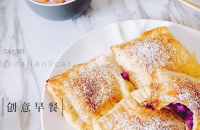 告诉你一种紫薯创意做法,把它做成早餐,还能越吃越瘦!