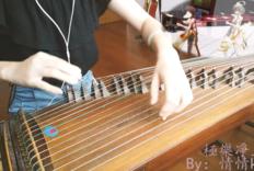 【古筝】【极乐净土】古筝版极乐净土