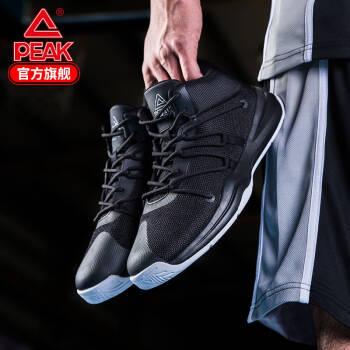 匹克官方2020秋冬季新款男子籃球鞋織面輕便外場耐磨實戰球鞋運動鞋男 黑色 43 *2件,降價幅度39.1%