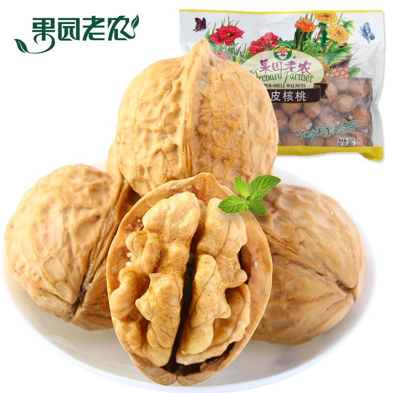 果园老农薄皮核桃258g*1袋装薄壳大核桃原味坚果炒货特产休闲零食