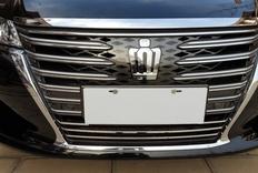 【优雅的绅士—2015款皇冠2.5 V6时尚限量版提车认证及用车感受】