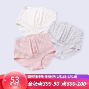 婧麒孕婦內褲純棉初期孕早中晚期高腰托腹孕產婦通用無痕產后內褲 豆沙色+淡灰色+白色 XL