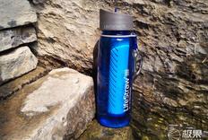 贝爷装备升级款助我踏遍山川,LifeStraw Go生命水壶体验