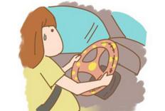 老司机带路,究竟怀孕能不能开车坐飞机?!