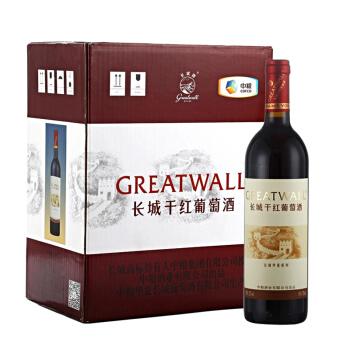 长城(GreatWall)红酒 华夏葡园清新干红葡萄酒 整箱装 750ml*6瓶,降价幅度50.4%