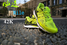 匠心之作|BMAI 必迈 Mile 42K 专业马拉松跑鞋评测