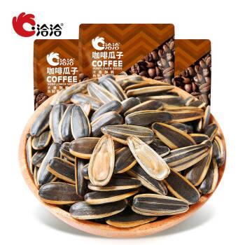 洽洽 98g网红瓜子焦糖瓜子山核桃葵花籽煮瓜子坚果零食小吃98g/袋 恰恰 咖啡味*3袋,降价幅度45.2%