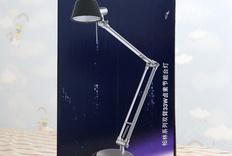 护眼利器:欧司朗柏林双臂33W卤素台灯