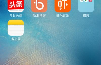 欠缺的3D Touch的iPhone SE还值得买吗?