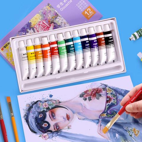 晨光儿童水粉画颜料装套装幼儿园画画水彩画笔工具箱套装小学生初学者12色24色管装无毒可水洗美术生专用轻便