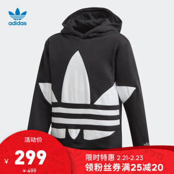 阿迪達斯官網adidas 三葉草 BG TREFOIL HOOD大童裝運動衛衣FS1857 如圖 176CM